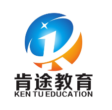 天津市肯途教育信息咨询有限公司