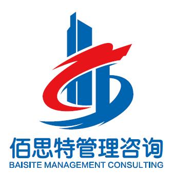 北京佰思特管理咨询有限公司