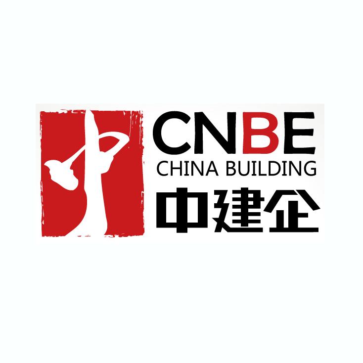 中建企(北京)文化传媒有限公司