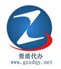 广州朕德企业管理咨询有限公司