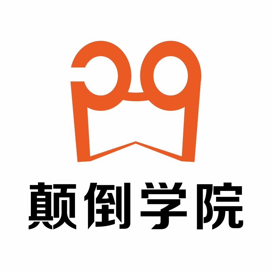 天津颠倒教育科技有限公司