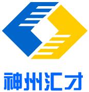 北京神州汇才建筑咨询有限公司保定分公司