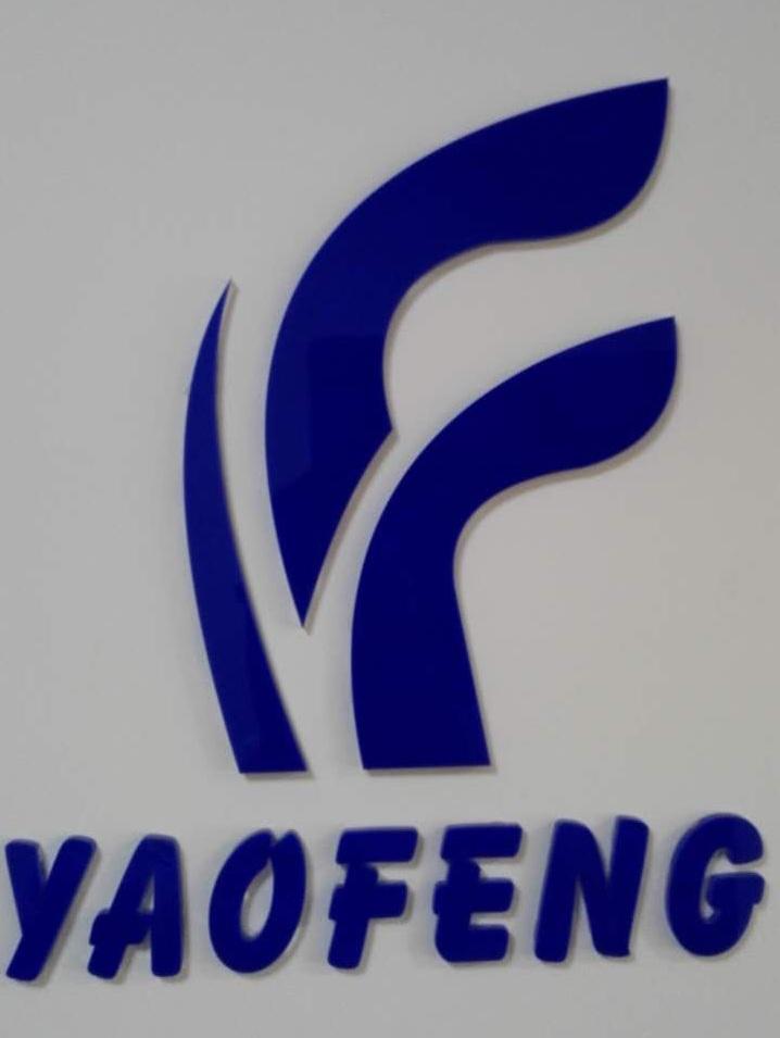 天津垚丰科技发展有限公司