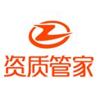 建才(北京)信息技术有限公司河北分公司