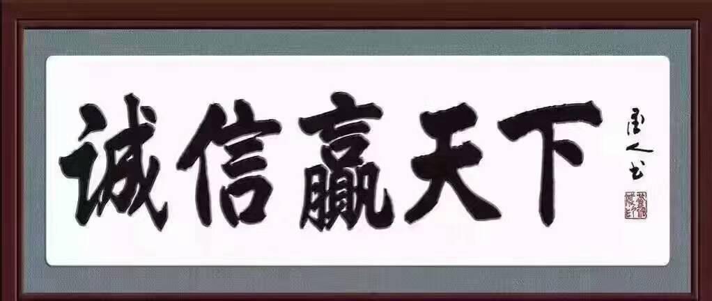 保定乾睿企业管理咨询有限公司